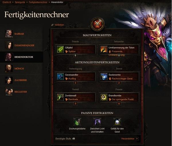 Diablo 3 - Klassenguide : Unser Inferno-Hexendoktoren-Build