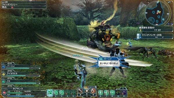 Screenshot zu Phantasy Star Online 2 - Screenshots