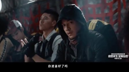 PlayerUnknown's Battlegrounds - China-Trailer zur Smartphone-Fassung