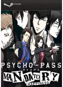 Cover zu Psycho-Pass: Mandatory Happiness