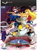 Cover zu Saber Rider and the Star Sheriffs