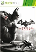Cover zu Batman: Arkham City - Xbox 360