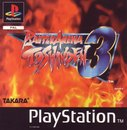 Cover zu Battle Arena Toshinden 3 - PlayStation