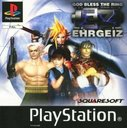 Cover zu Ehrgeiz: God Bless the Ring - PlayStation