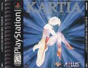 Cover zu Kartia: The Word of Fate - PlayStation