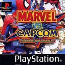 Cover zu Marvel vs. Capcom - PlayStation