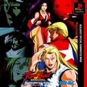 Cover zu Real Bout Garou Densetsu Special: Dominated Mind - PlayStation