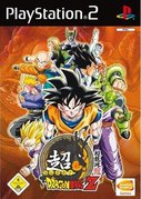 Cover zu Super Dragonball Z - PlayStation 2