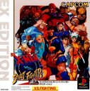 Cover zu X-Men vs. Street Fighter - PlayStation