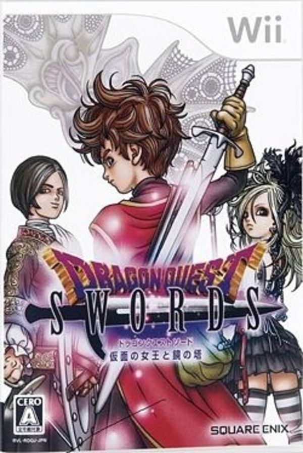 Cover zu Dragon Quest Swords