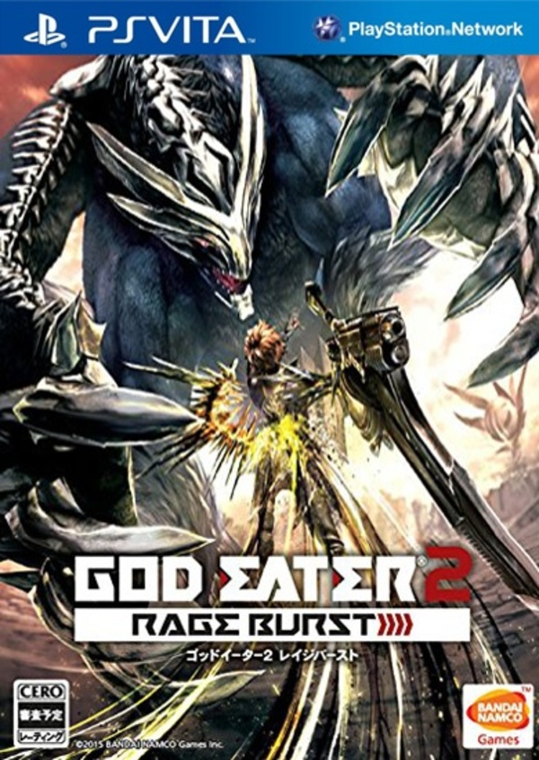 Cover zu God Eater 2
