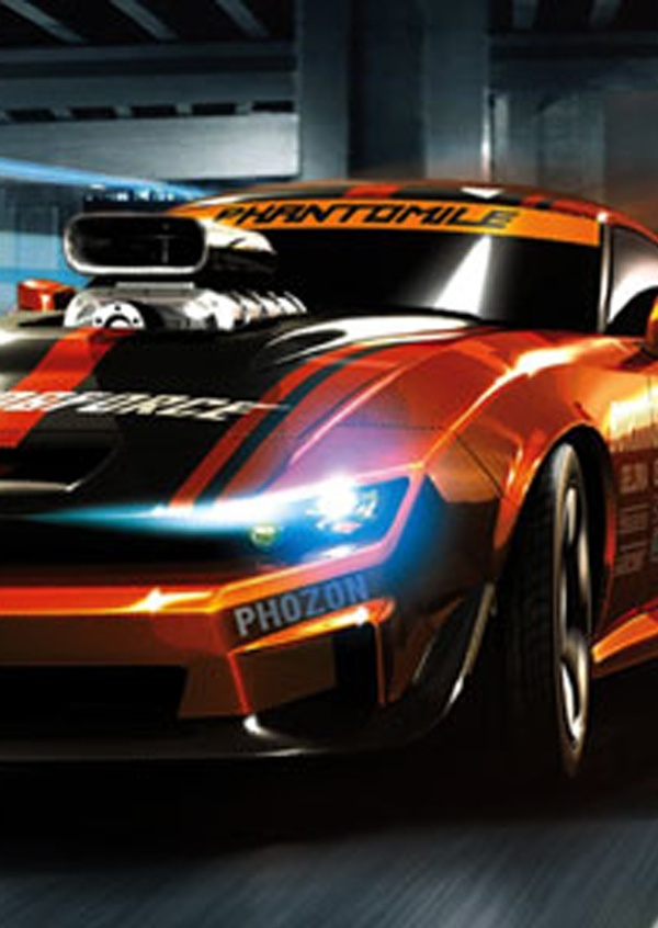 Cover zu Ridge Racer Slipstream