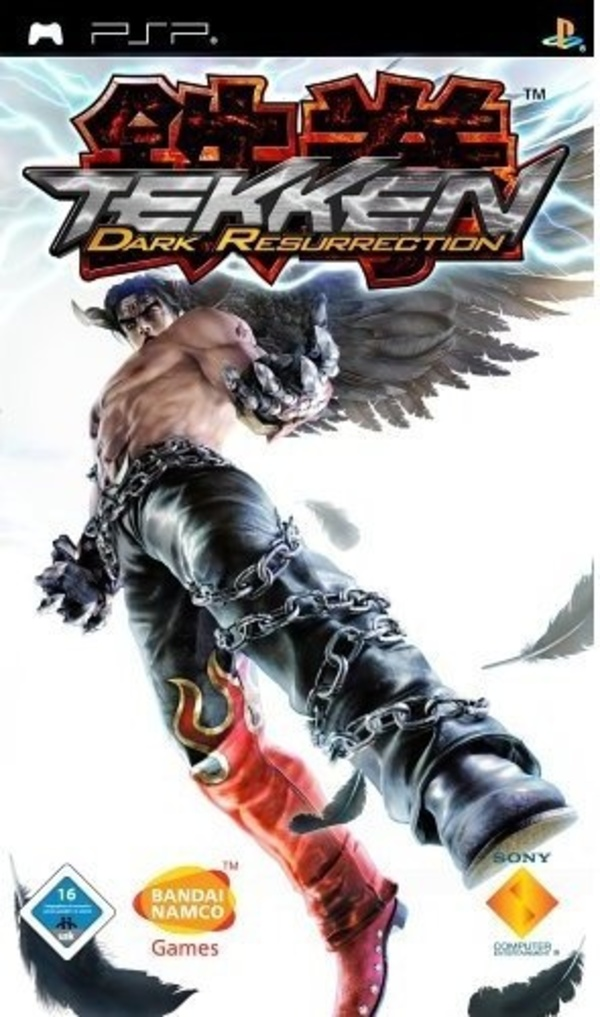 Cover zu Tekken: Dark Resurrection
