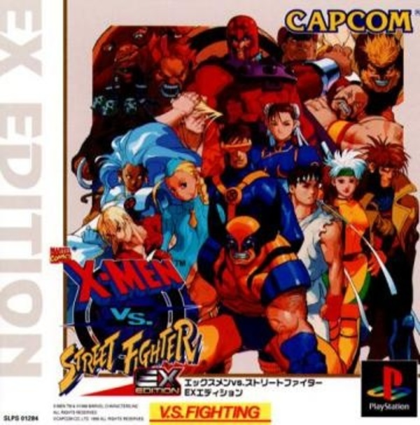 Cover zu X-Men vs. Street Fighter