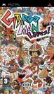 Infos, Test, News, Trailer zu Gitaroo Man Lives! - PSP