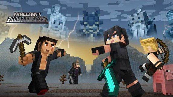 Minecraft Offizielles SkinPaket Zu Final Fantasy Erschienen - Skins fur minecraft selber erstellen