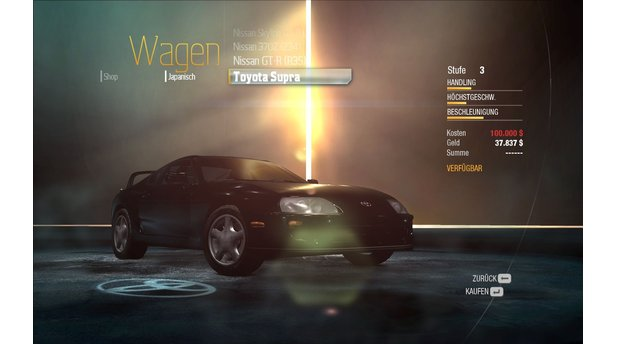 NFS Undercover: Toyota Supra