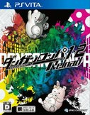 Cover zu Danganronpa 1 & 2 Reload - PS Vita