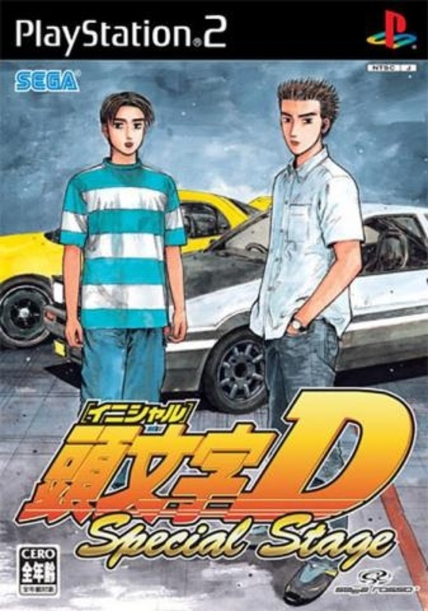 Cover zu Initial D: Special Stage