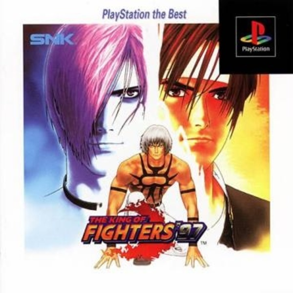 Cover zu King of Fighters '97, The