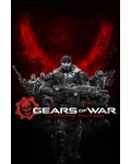 MS Store Gears of War