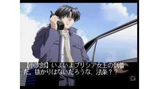 Phone call to Kojiroh