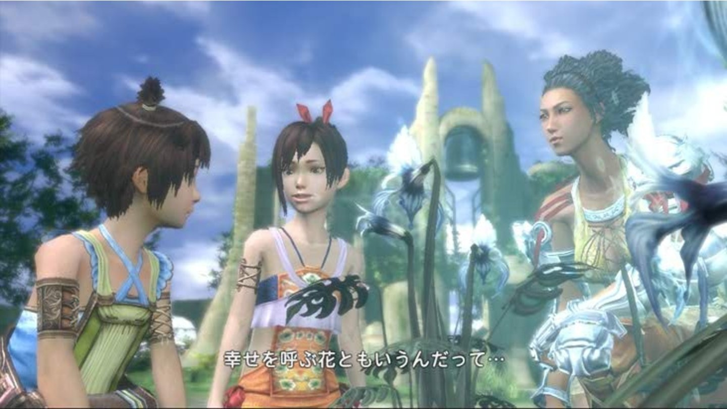 Lost Odyssey 4