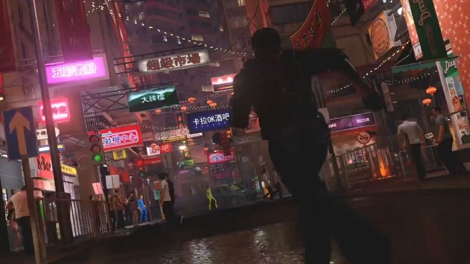 Sleeping Dogs Xbox One Multiplayer